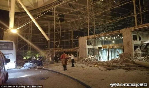 China Earthquake Photo