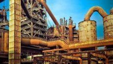 Ajaokuta Steel Plant Photo