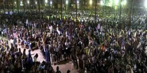 Redemption Camp, Nigeria's Vatican City